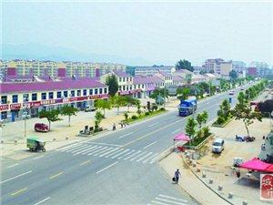 人口老龄化_蒙阴县人口