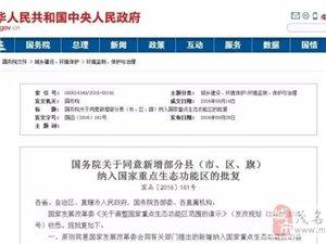 茂名信宜市区被纳入国家要加大财政和投资支持广东10个县市!