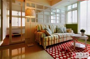 家居地毯装修