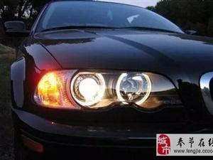 车灯的正确保养方法,奉节的司机们都学会了吗??