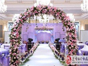 婚礼现场布置小技巧