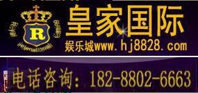 18288026663皇家���H在��a�D得知二胎又是女�呵榫w波�哟蟪鲅�