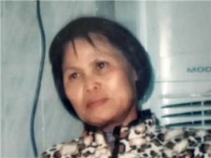 高州一67岁婆婆与家人发生争吵后由谢鸡墟往高州方向出走