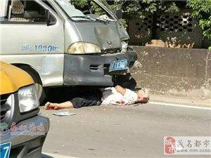 高州曹江车祸,一男子压在车轮下,遍体鳞伤多处出血……