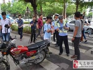 茂名警方提醒:小车驾照开摩托,扣12分、拘留15天、罚款2000元