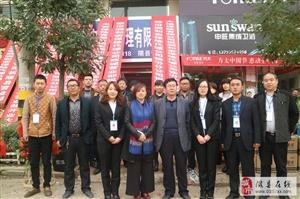 山西润和安保险代理公司隰县营业部开业