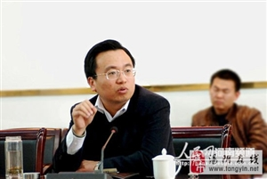 田海涛被任命为安阳市人民政府副市长