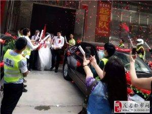 信宜今天举办了一场浪漫潮流的摩托机车婚礼,你看到了吗?