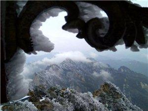 2016年河南第一场雪下在了老君山