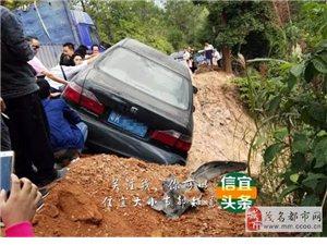 【信宜新闻】险,长岗岭一小车差点翻下山崖 路人齐伸手施救
