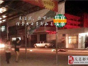 【信宜新闻】镇隆:一老伯被摩托车撞倒后倒地不起