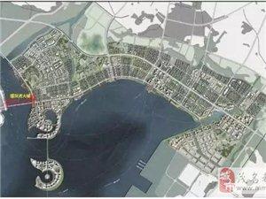 茂名向海发展大动作,又一座跨海大桥开工!