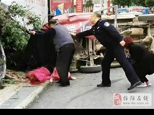 三台两女孩回家途中被车撞碾;致一死一伤!!