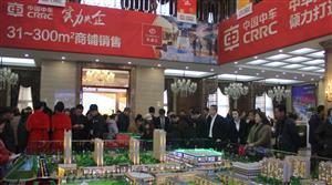 10月30日东都汇商业盛大开盘,现场认购队伍火爆异常