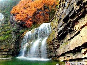 秋赏红叶,一起去邂逅梦幻汉中