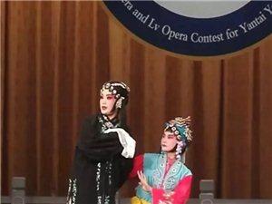 莱阳市京剧团在烟台市青年京剧演员大赛中夺魁