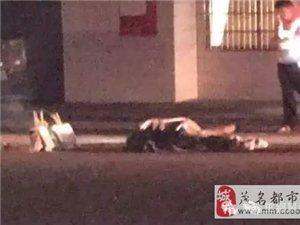【信宜新闻】镇隆一中门口致人死亡事故肇事者已逃逸
