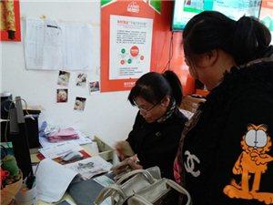 莱阳开启电商服务新模式