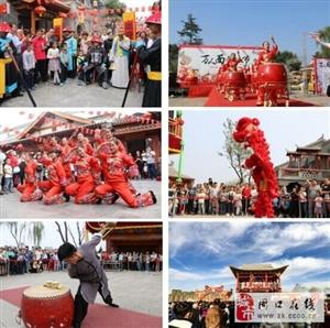 今年春节哪也不去,就到山西晋城司徒小镇过年呗