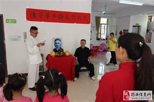 传承中华武术文化