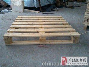加工各种木质包装箱,木质托盘