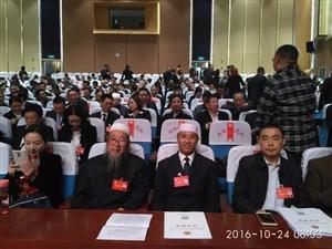 2016年10月23日绵阳市第七届政协会