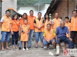 高州巾帼志愿者风华总队到云潭镇慰问五保老人
