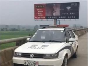"""汉寿县公安局关于微信圈""""汉寿沅水大桥违法移动测速配音视频""""有关情况的通报"""