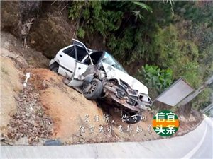 【信宜新闻】新宝现场:惨啊!车撞成这样睇到都心惊惊!!