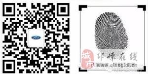 长安福特锐界《挑战不可能》第二季,10月30日起CCTV-1震撼回归!