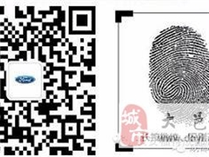 长安福特锐界《挑战不可能》第二季10月30日起CCTV-1震撼回归!