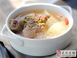 秋季煲汤首选4种蔬菜 注意喝汤的正确时间