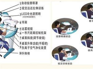 """""""拯救孩子视力""""赞送大行动!新视明眼视光近视防控、弱视康复专家!"""
