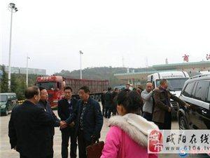 咸阳15家民企赴商州为抗日英雄百岁遗孀献爱心