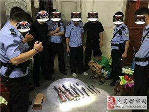 【信宜新闻】信宜东镇一男子私藏三支气枪,被警方拿下!