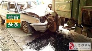 【信宜新闻】思贺桑垌:小车与拉拖机碰撞,结果......
