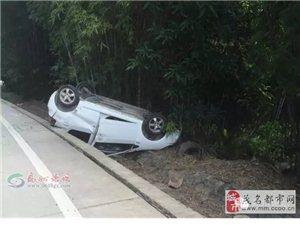 高州长坡小车翻车,司机盖在车里……