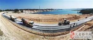 露天矿生态公园环湖路进入浇筑水泥阶段