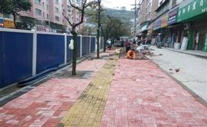 �_��h城管局��施道路提升改造