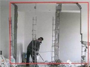 家裝拆改需要注意的那些細節?