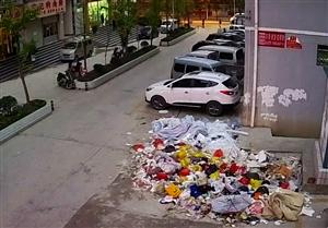 垃圾箱�T工的后果…大家都在看…