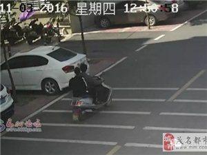 高州石鼓惊现偷车夫妻档,多次入学校偷车,动作迅速非常狡滑!