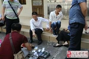 茂名警方抓获13名涉银行卡犯罪嫌疑人