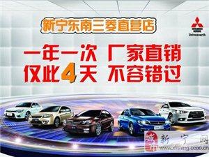全力加速赶热潮,东南汽车第二款SUV DX3上市