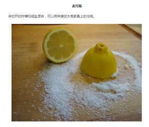 柠檬的神奇之处,你一点也不了解啊!