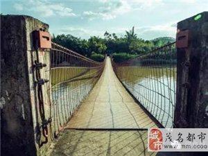 信宜怀乡镇有一座粤西首座跨度最大的铁索桥!