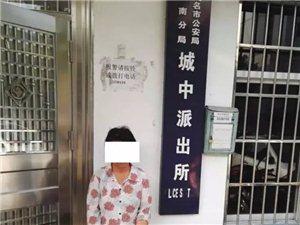 对抗执法,咬伤城管...这位茂名妇女被刑事拘留!