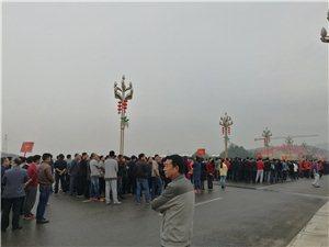 迎县庆,主会场文体公园方队精彩彩排