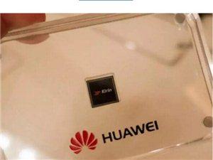 干掉三星苹果!华为发布世界最强手机