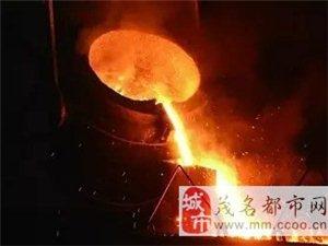 【信宜新闻】钱排一金属冶炼加工场被责停并处罚